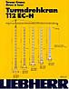 Аренда башенного крана  LIEBHERR 112 EC-H