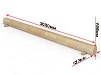 Бревно гимнастическое напольное L=3 м