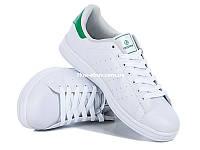 Мужские стильные белые кроссовки Adidas Stan Smith реплика Restime
