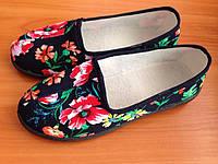 Женские тапочки с цветами Литма