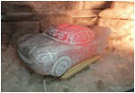 Светильник соляной:  машина маквин