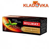 """Чай черный байховый """"Hillway Royal Ceylon"""" 25-2г (пакеты)"""