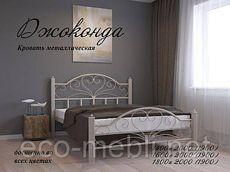 Півтораспальне ліжко Джоконда Метал Дизайн