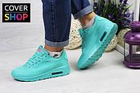 Кроссовки женские Nike Air Max Hyperfuse, материал - плотная сетка+кожа, мятные