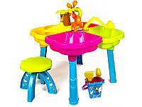 Песочный столик с набором, стульчиком , фото 1