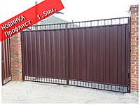 Ворота металические  профнастил 1.5 мм.