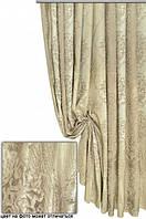 Ткань портьерная Варадеро шампань-бежевый
