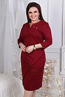 Нарядное женское прямое платье из замша сафари с отделкой из кружева. Арт-6058/92