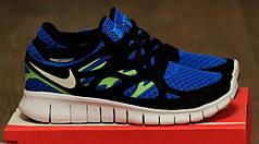 Кроссовки Nike Free Run синие топ реплика