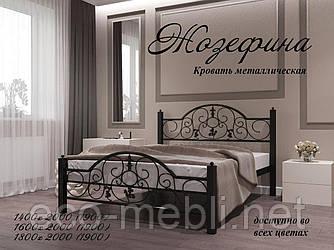 Півтораспальне ліжко Жозефіна Метал Дизайн