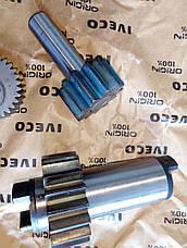 Ремкомплект маслонасоса (шестерні, вали) 2.5-2.8 IVECO (2992322), фото 2