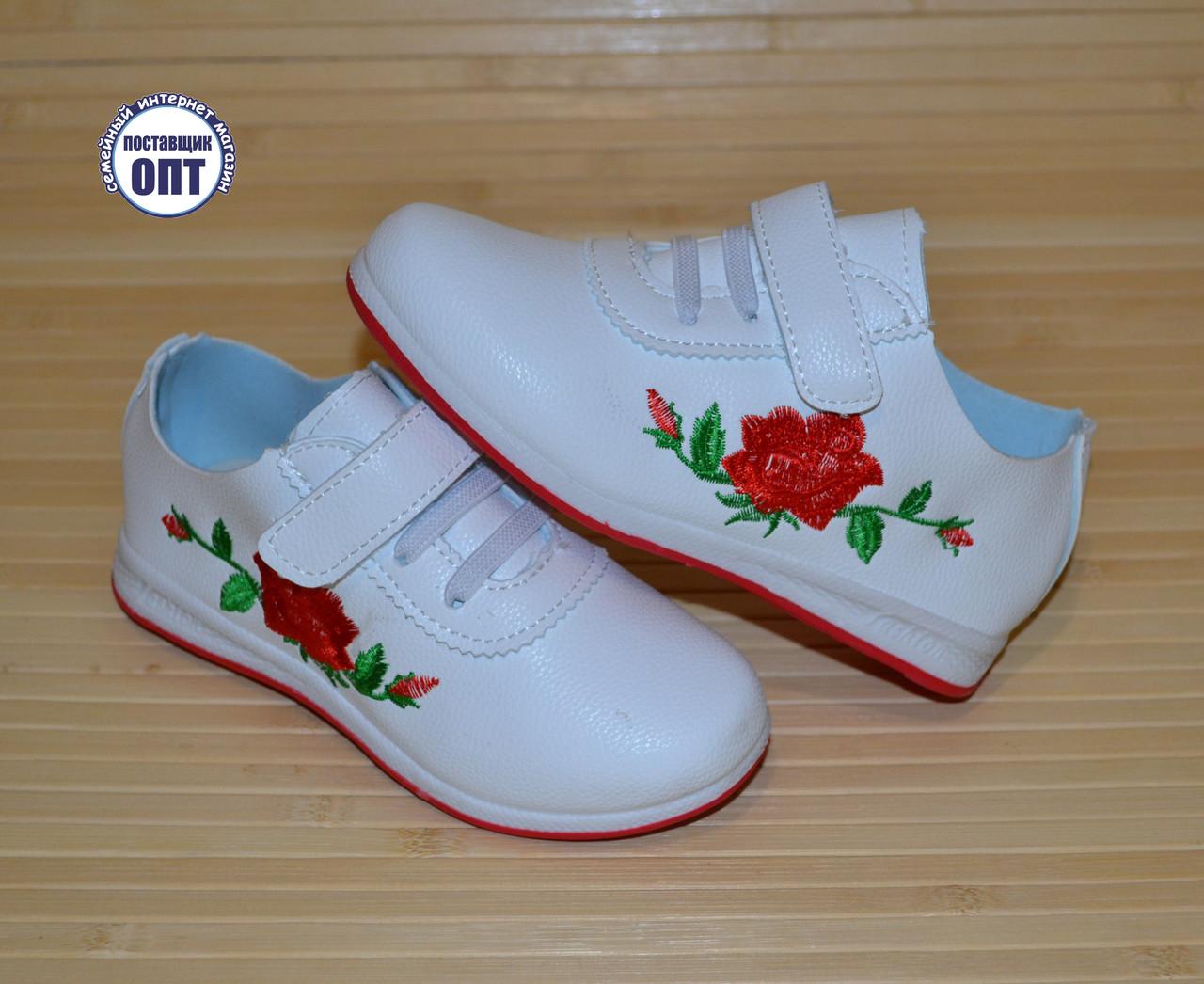 Кроссовки-макасины белые с вышивкой 26-31 размеры