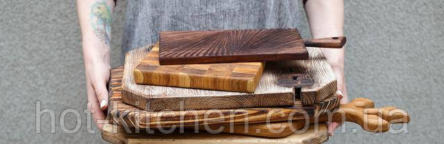 Деревянные разделочные доски