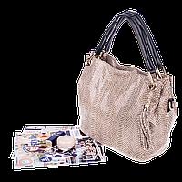 Женская сумка Realer P008 (Бежевая)