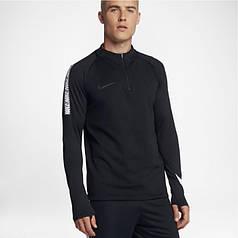 Спортивная кофта Nike Dry Squad Drill 859197-010 (Оригинал)