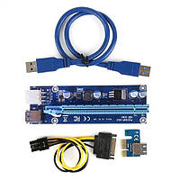 Райзер Rizer v006c (006s) 6-pin 60 cm USB3 PCI-E 1x-16x
