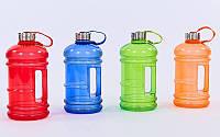 Бутылка для воды спортивная бочонок 7155: 4 цвета, объем 2200мл, фото 1