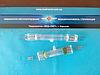 Лампы кварцевые ДРТ от 130