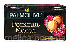 Туалетное мыло Palmolive Роскошь Масел Масло Макадамии - 90 г.