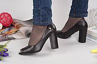 Туфли с открытым носком Жемчужина