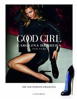 Женская парфюмированая вода carolina herrera good girl 50 ml