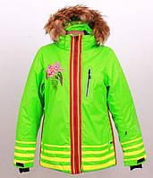 da24c40fa0c2 Куртка azimuth в Украине. Сравнить цены, купить потребительские ...