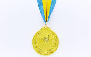 Медаль спортивна зі стрічкою двоколірна Пінг-понг(діаметр 6,5 см)
