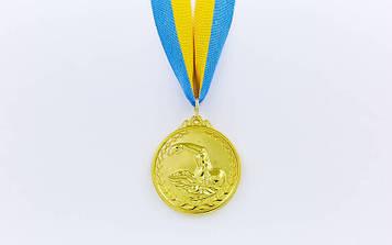 Медаль спортивна зі стрічкою Плавання (метал, d-5см, 25g, 1-золото, 2-срібло, 3-бронза) 10шт