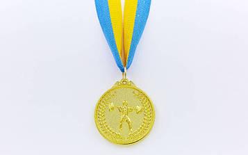 Медаль спортивна зі стрічкою Штангіст (метал, d-5см, 25g, 1-золото, 2-срібло, 3-бронза) 10шт