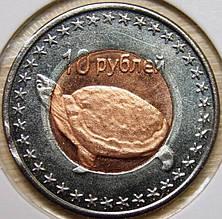 Монета Ичкерии 10 рублей 2013 г