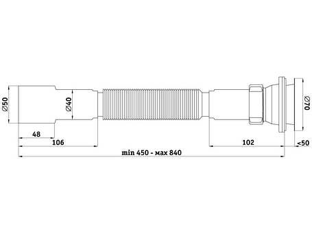 Сифон гофрированный для мойки длина 800мм, фото 2