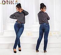 Тёплые женские джинсы стрейч на байке  6192