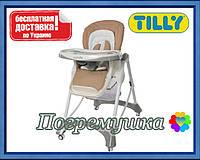Детский стульчик для кормления Carrello Caramel - CRL-9501/2- Grey
