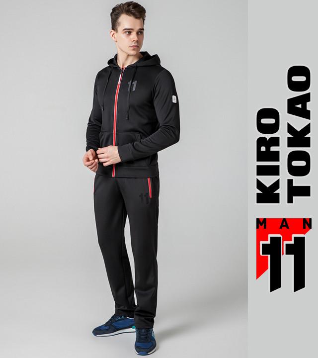 Kiro Tokao 579 | Мужской костюм спортивный черный-красный