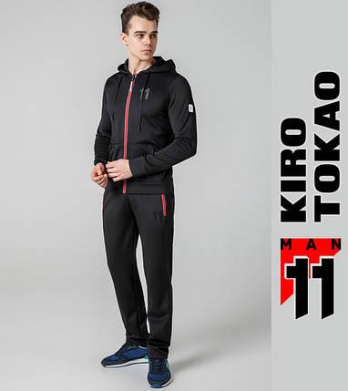 Kiro Tokao 579 | Мужской костюм спортивный черный-красный, фото 2