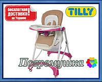 Детский стульчик для кормления Carrello Caramel - CRL-9501/2- Crimson