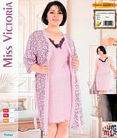 Комплект женский халат и ночнушка №60001 (большие размеры)