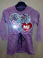 """Платье с пайетками для девочки """"Love"""" размер на рост 104-170 4-16 лет  цвета Турция"""