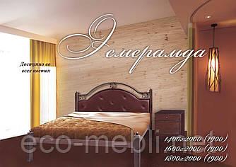 Півтораспальне ліжко Есмеральда Метал Дизайн