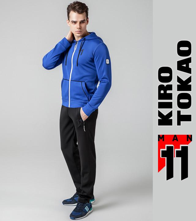 Kiro Tokao 579 | Костюм спортивный электрик-белый