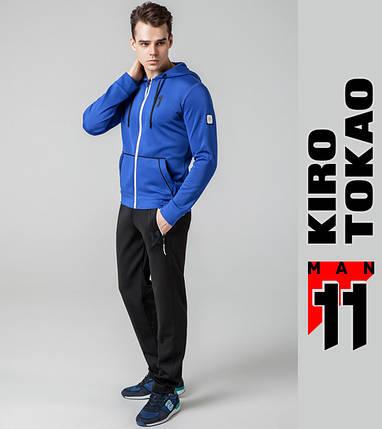 Kiro Tokao 579 | Костюм спортивный электрик-белый, фото 2