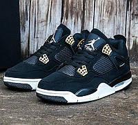 Мужские кроссовки Nike Air Jordan 4 топ реплика
