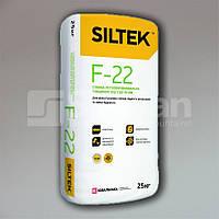 Стяжка легковыравнивающаяся SILTEK F-22, 25кг