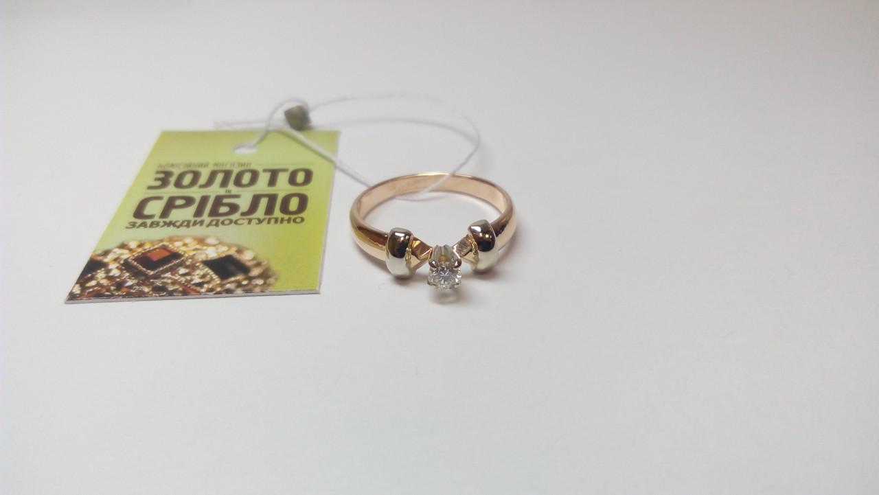 19f069cf28ec Кольцо золотое, с бриллиантом 0.25 карат. Размер 20. Вес 4,68 гр ...