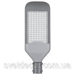 Консольный светильник Feron SP2921 30W IP65