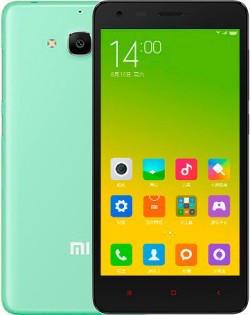 Xiaomi Redmi 2 (Green)