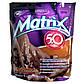 Matrix / Матрикс 2,3 кг, фото 2