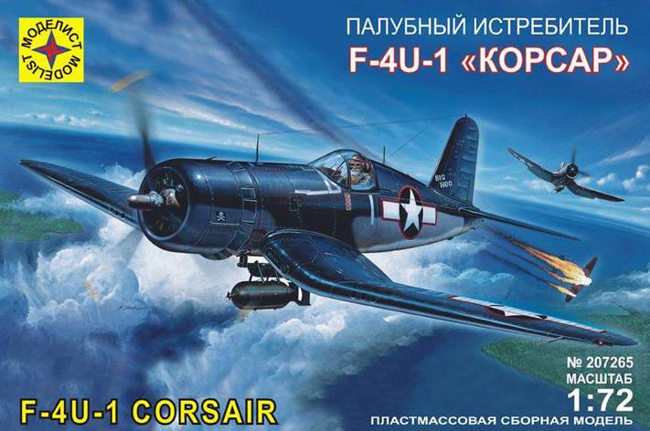 """Палубный истребитель F-4U-1 """"Корсар"""". 1/72 MODELIST 207265, фото 2"""