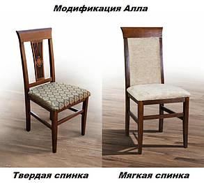 Стул обеденный Алла (твердая спинка) орех/Avilla 2/7 (Микс-Мебель ТМ), фото 2