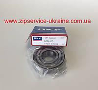 Подшипник SKF 6204-2Z (20х47х14мм) для стиральных машин
